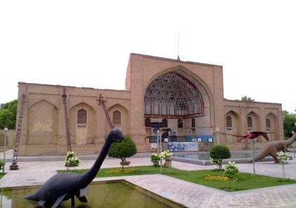 Natural-History-Museum-of-Isfahan